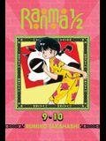 Ranma 1/2, Volume 5
