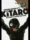 Kitaro's Yokai Battles