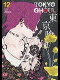 Tokyo Ghoul, Vol. 12, Volume 12