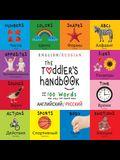 The Toddler's Handbook: Bilingual (English / Russian) (английский / ру