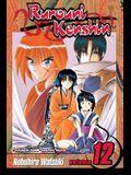 Rurouni Kenshin, Vol. 12, 12