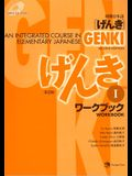 Genki: An Integrated Course in Elementary Japanese Workbook I