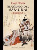 El Codigo Samurai