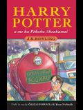 Harry Potter a me ka Pōhaku Akeakamai: Harry Potter and the Philosopher's Stone in Hawaiian