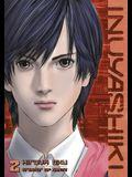 Inuyashiki, Volume 2