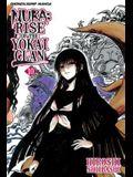 Nura: Rise of the Yokai Clan, Volume 10
