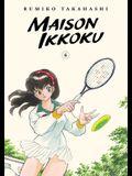 Maison Ikkoku Collector's Edition, Vol. 4, 4
