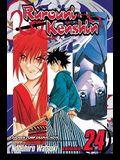 Rurouni Kenshin, Vol. 24, 24