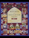 Mother and Daughter Tales an Abbeville Anthology