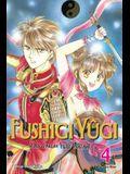Fushigi Yûgi, Vol. 4 (Vizbig Edition)