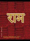 Rama Jayam - Likhita Japam Mala - Simple (II): A Rama-Nama Journal (Size 7.5x9.25 Dotted Lines) for Writing the 'Rama' Name
