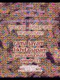Rama Jayam - Likhita Japam: : Rama-Nama Mala, Simple (I): A Rama-Nama Journal for Writing the 'Rama' Name 100,000 Times, Plain Design