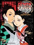 Demon Slayer: The Official Coloring Book