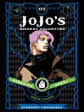 Jojo's Bizarre Adventure: Part 3--Stardust Crusaders, Vol. 5, Volume 5