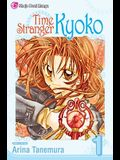 Time Stranger Kyoko, Vol. 1