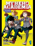 My Hero Academia: School Briefs, Vol. 1, Volume 1: Parents' Day
