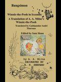 Bangsimon Winnie-the-Pooh in Icelandic: A Translation of A. A. Milne's Winnie-the-Pooh into Icelandic