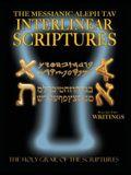 Messianic Aleph Tav Interlinear Scriptures Volume Two the Writings, Paleo and Modern Hebrew-Phonetic Translation-English, Bold Black Edition Study Bib