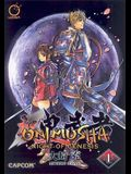 Onimusha Volume 1: Night of Genesis