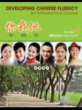 Ni Wo Ta: Developing Chinese Fluency: An Introductory Course Simplified, Volume 1