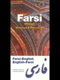 Farsi-English/English-Farsi (Persian) Dictionary & Phrasebook