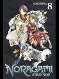 Noragami: Stray God, Volume 8