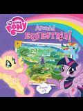Around Equestria