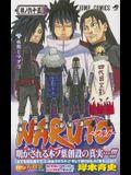 Naruto V65