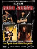 All Stars of Rock Guitar: DVD
