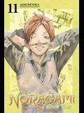 Noragami: Stray God, Volume 11