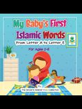 My Baby's First Islamic Words: From Letter A to Letter Z