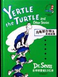 Dr.Seuss Classics: Yertle the Turtle and Other Stories
