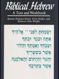 Biblical Hebrew: A Text and Workbook (Yale Language Series)
