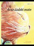 Arxa üzdəki mətn: Azeri Edition of The Healer Cat