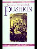 The Complete Prose Tales: Alexandr Sergeyevitch Pushkin