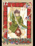 Noragami: Stray God, Volume 12
