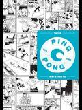 Ping Pong, Vol. 1, Volume 1