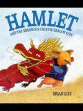 Hamlet+enormous Kite CL