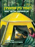 Let's Go Camping and Discover Our Nature (Yiddish)