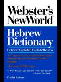 Webster's New World Hebrew Dictionary : Hebrew/English-English/Hebrew (Transliterated)