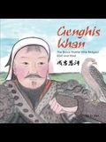 Genghis Khan: The Brave Warrior Who Bridged East and West (English and Chinese Bilingual Text)