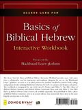 Access Card for Basics of Biblical Hebrew Interactive Workbook: For Use on the Blackboard Learn(tm) Platform
