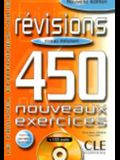 Revisions 250 Exercises Textbook + Key + Audio CD (Beginner A1/A2)
