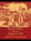 Bhagavad Gita Legacy Book - Endowment of Devotion: Embellish it with your Rama Namas & present it to someone you love