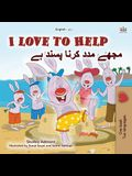 I Love to Help (English Urdu Bilingual Book for Kids)