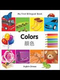 My First Bilingual Book-Colors (English-Chinese)