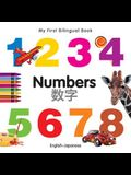 My First Bilingual Book-Numbers (English-Japanese)