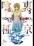 Tokyo Ghoul, Vol. 3, Volume 3