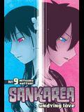 Sankarea 9: Undying Love