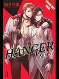 Hanger, Volume 3, 3
